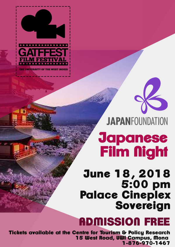 Japanese Film Night - GATFFEST 2018